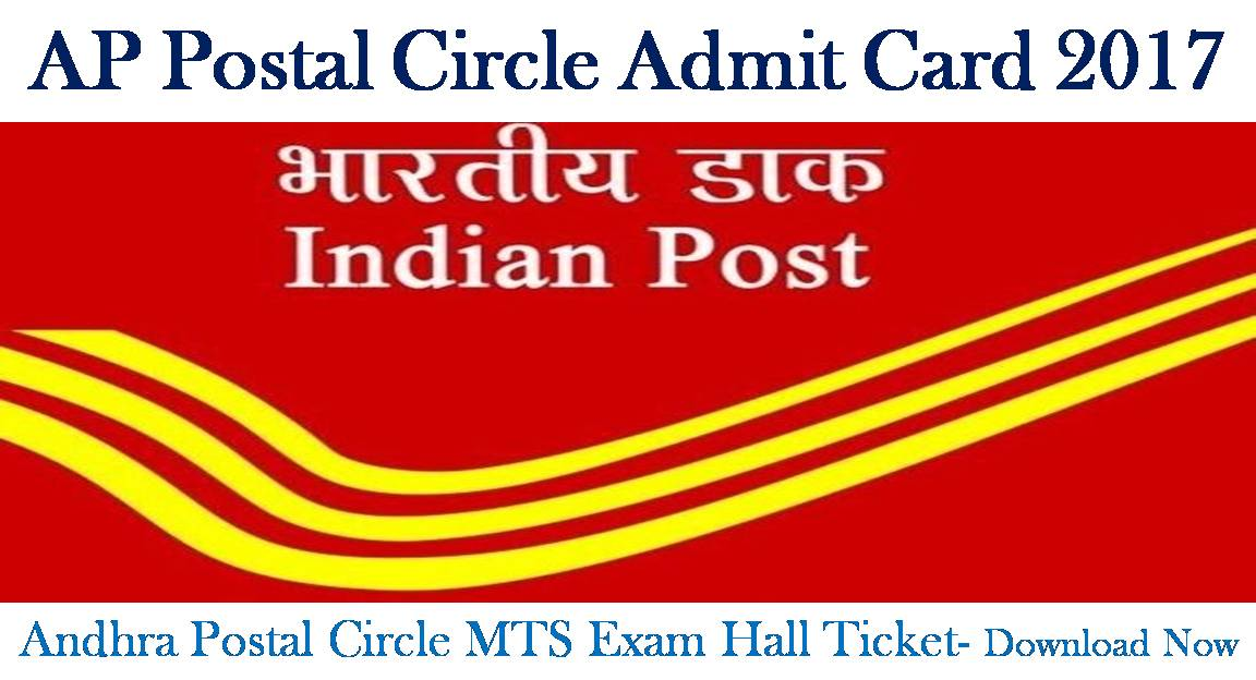 https://www.wingovtjobs.com/ap-postal-circle-mts-admit-card/